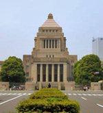 A japán politika felépítése