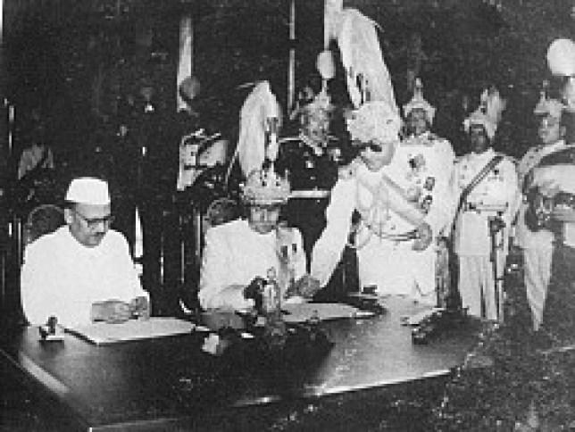 1950 Indo-Nepal Treaty of Peace and Friendship - Wikipedia