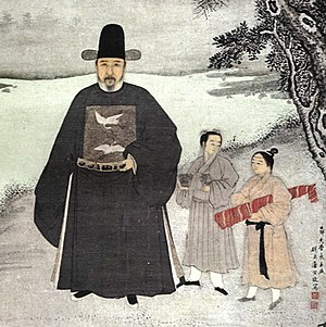 A Ming Dynasty portrait of the Chinese officia...