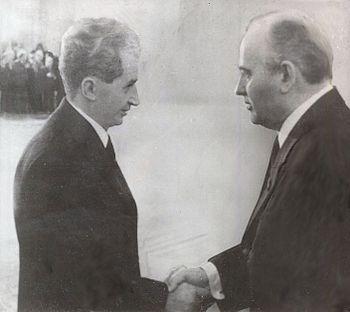 English: Communist leaders Nicolae Ceauşescu o...