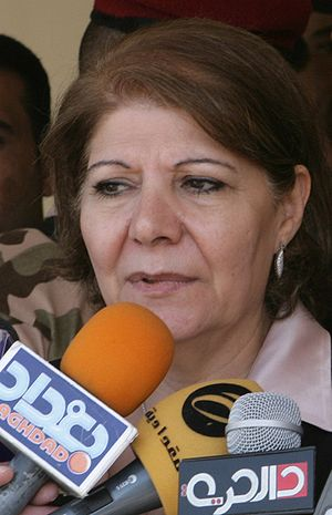 English: Iraqi Minister for the Environment Na...