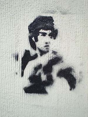 300px Bruce Lee on Wall Inspirational Quote of the Day