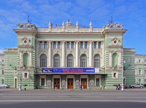 Teatr Maryjski w Petersburgu, fasada