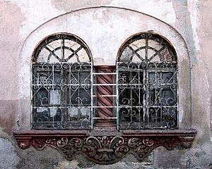 English: Old window, Mexico. Español: Ventana ...