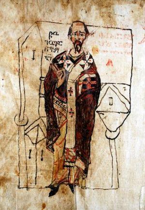 John Chrysostom (Georgian miniature, 11th century)