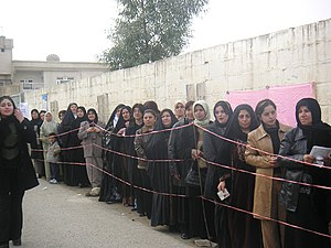 300px Iraqwomenvoters March for Women