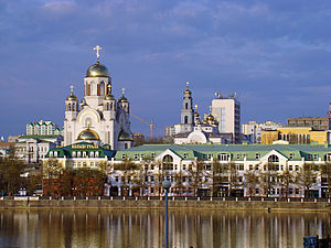 View on riverside in the center of Ekaterinburg.