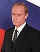 Vladimir Putin official portrait.jpg