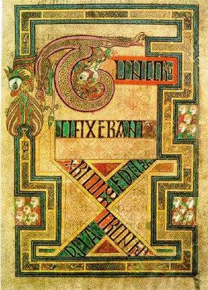 folio 124r