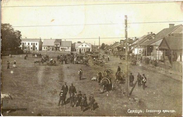 File:Skidziel, Rynak. Скідзель, Рынак (1901-14).jpg