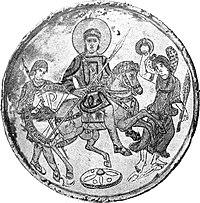 Paulo I de Constantinopla–História virtual
