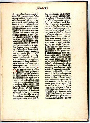 Bible de Gutenberg Deuteronomy 6:16-7:16
