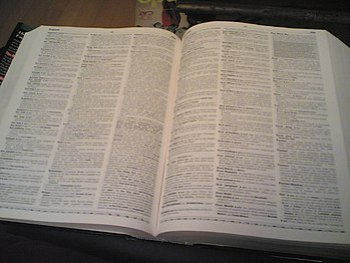 English: So many words to keep track of!.