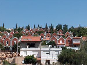 A neighbourhood in Ariel.