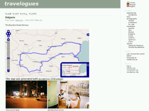English: Screenshot &#959f t&#1211&#1077 WordPress Plugin OSM