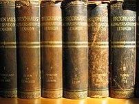 Brockhaus Konversations-Lexicon, 1902