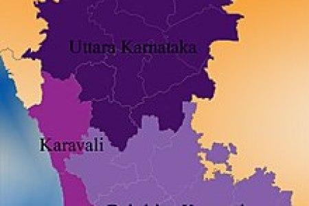 karnataka wikipedia