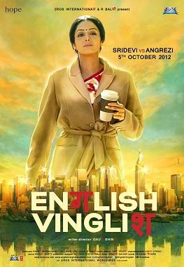 File:English Vinglish poster.jpg