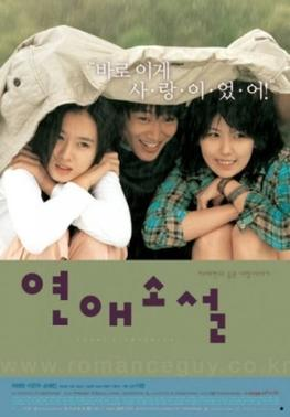 Poster do filme Lovers Concerto