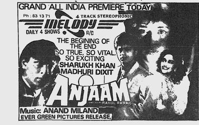 Poster do filme Anjaam