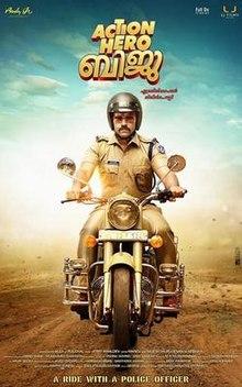 Action Hero Biju (2016) - Poster.jpg