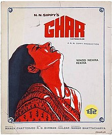 Filem Free India Ghar film Wikipedia the free encyclopedia x