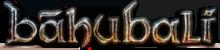 Baahubali logo.png