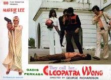 Poster do filme Cleopatra Wong
