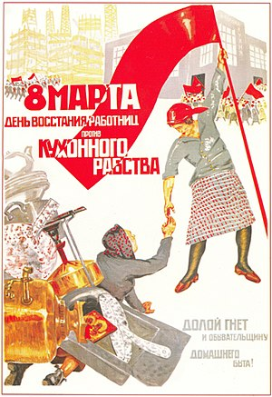 The 1932 Soviet poster dedicated to the 8th of...