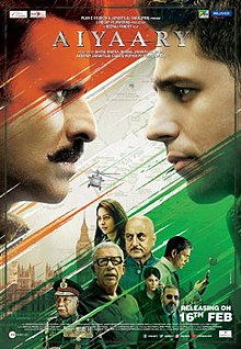 The poster features strip of Indian flag colors painted diagonally starting from bottom-left. Above it, in the center, is very small image of India Gate surrounding which are the images of entire star cast. At the top-left film title 'Aiyaary' is written in hindi sript.