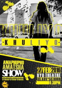 Khuliyo Launches his Album oNn 27 February 2016 Dont Miss...