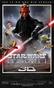 La locandina del film che uscirà il 10 Febbraio 2012