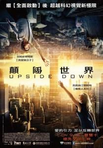 upside_down_ver2