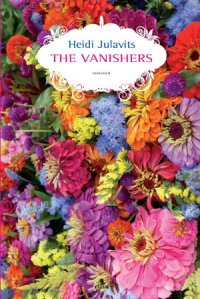 the vanisher ITA