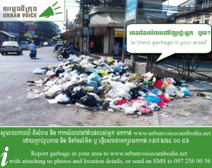 New Campaign: Report Garbage in Your Area!