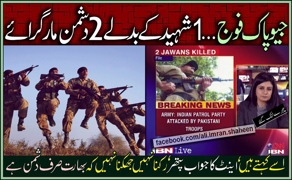 pakistan latest news videos and photos times of india 2