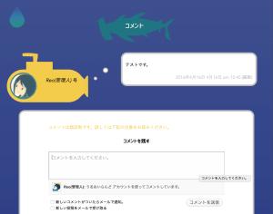スクリーンショット-2016-04-16-0.47.40