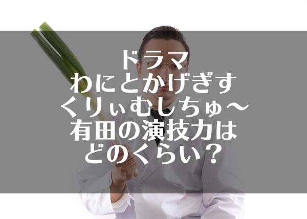 00_PP40_PP_TP_V
