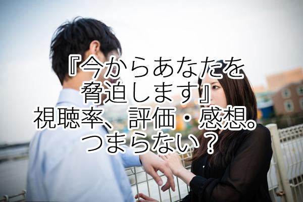 ZOM93_zombileniwakarebanashiwo20140503_TP_V
