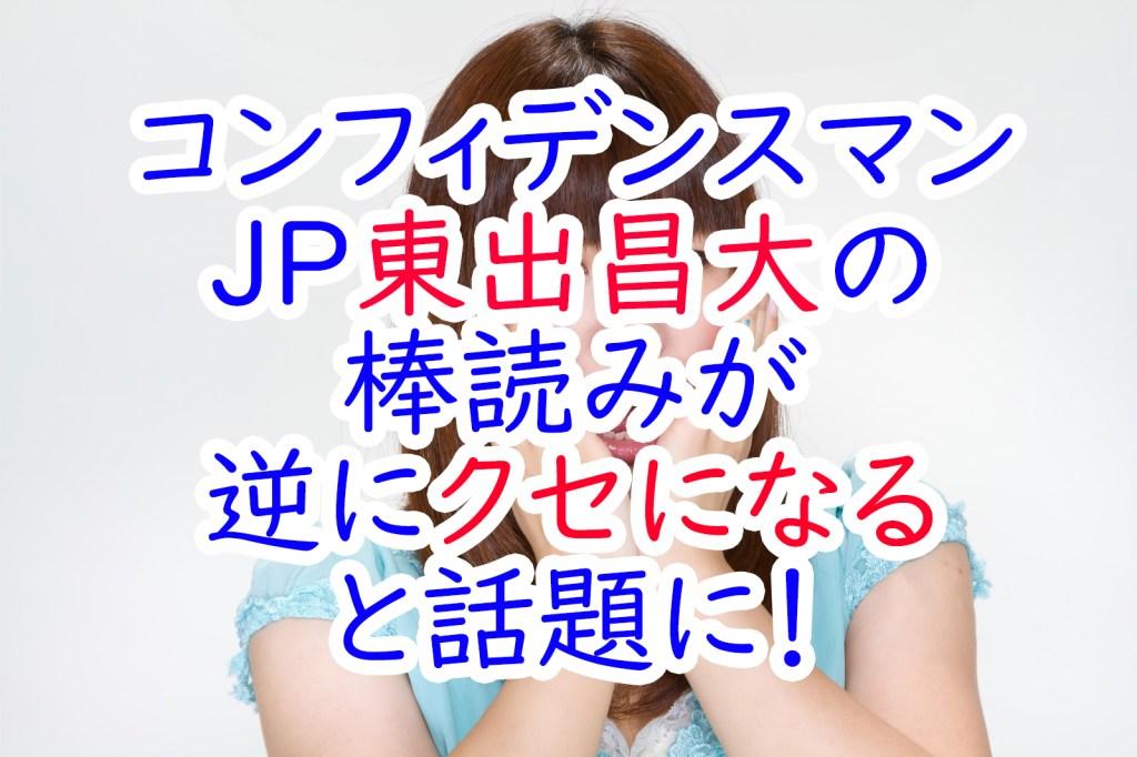 N112_sonnabakana_TP_V
