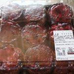 コストコのラズベリールバーブケーキを見た目にビビらず購入してみた。