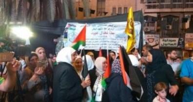 strike nablus