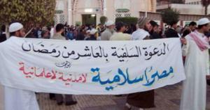 Salafi Mesir