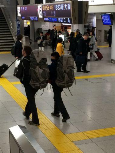 En route pour Tokyo