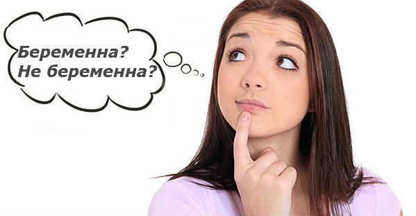 Бабушкины тесты на беременность! Кто пользовался?! - БэбиБлог 87