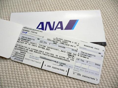 plane-ticket-by-hirotomo-thumb-480x360-16122-620x
