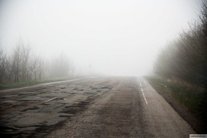 Дорога на Никополь