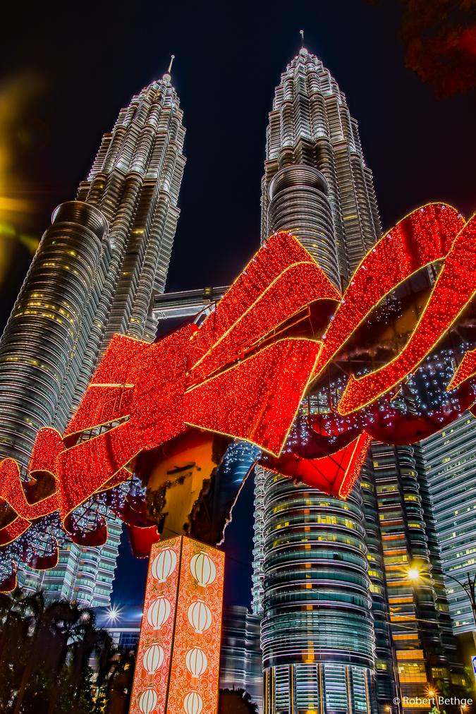 Petronas Towers as a gift
