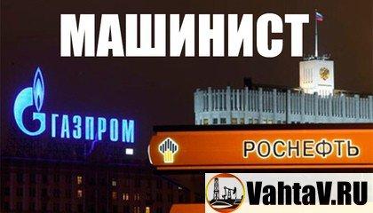 подать объявление о продаже спецтехники в россии