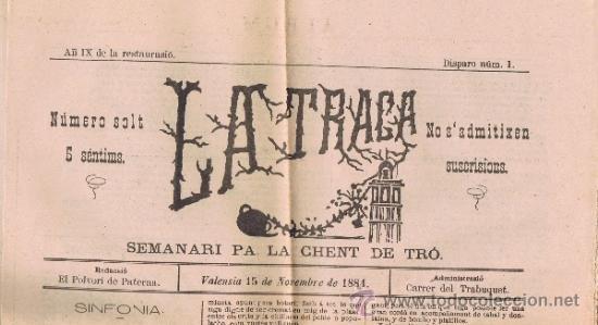 15 de noviembre de 1884